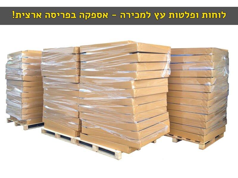 לוחות פלטות עץ למכירה במחיר זול