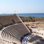 אמפיתיאטרון קיסריה